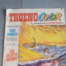 Tebeos: TRUENO COLOR - Nº 1855 - SEGUNDA EPOCA. Lote 115172443