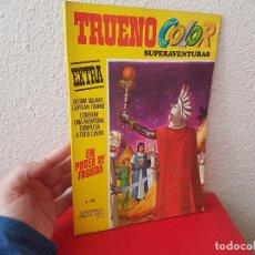 Tebeos: COMIC TEBEO EL CAPITAN TRUENO ALBUM COLOR GIGANTE EXTRA SUPERAVENTURAS Nº 61 1975 BRUGUERA. Lote 115248683