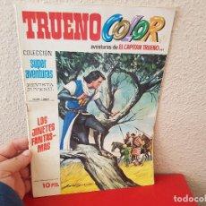 Tebeos: COMIC TEBEO EL CAPITAN TRUENO BRUGUERA COLOR COLECCION SUPER AVENTURAS SEGUNDA EPOCA AÑO VII 241. Lote 115249111