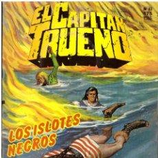 Tebeos: COMIC EL CAPITAN TRUENO - EDICION HISTORICA, Nº 63. Lote 115251635