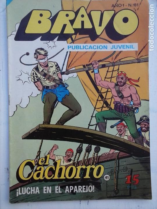 Tebeos: BRAVO EL CACHORRO 33 NºS LOTE - 2 AL 26,29,30,31,33,35,37,39,41 - Foto 5 - 115516223
