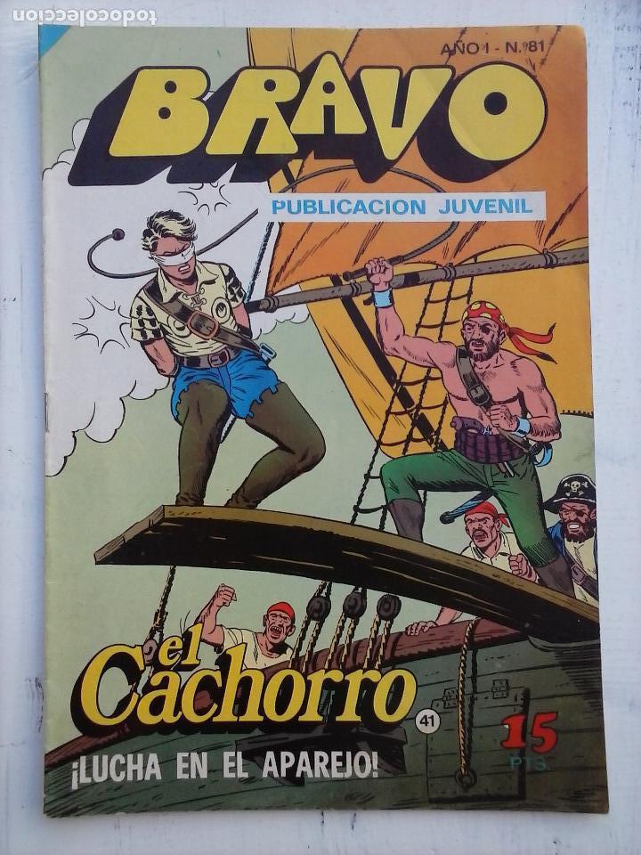 Tebeos: BRAVO EL CACHORRO 33 NºS LOTE - 2 AL 26,29,30,31,33,35,37,39,41 - Foto 7 - 115516223