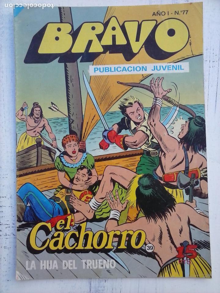 Tebeos: BRAVO EL CACHORRO 33 NºS LOTE - 2 AL 26,29,30,31,33,35,37,39,41 - Foto 8 - 115516223