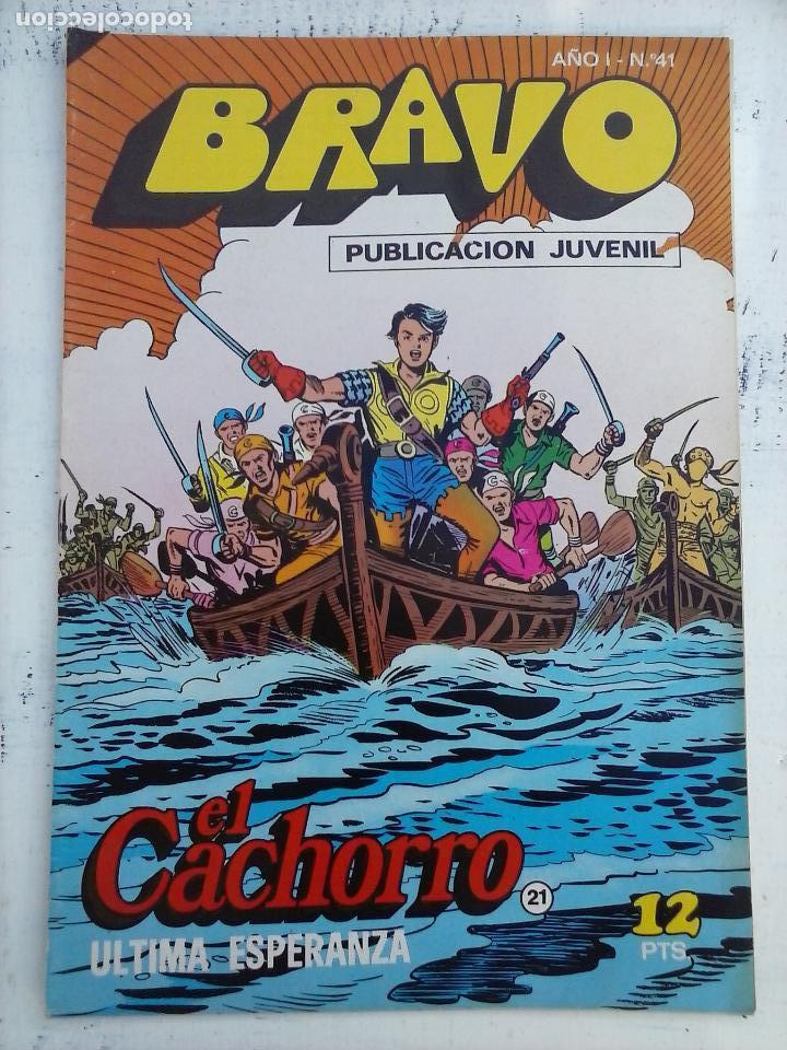 Tebeos: BRAVO EL CACHORRO 33 NºS LOTE - 2 AL 26,29,30,31,33,35,37,39,41 - Foto 19 - 115516223