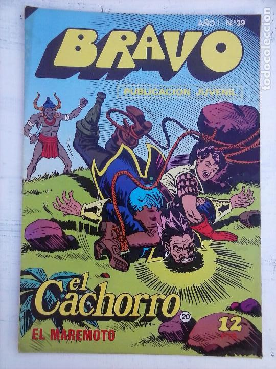 Tebeos: BRAVO EL CACHORRO 33 NºS LOTE - 2 AL 26,29,30,31,33,35,37,39,41 - Foto 21 - 115516223