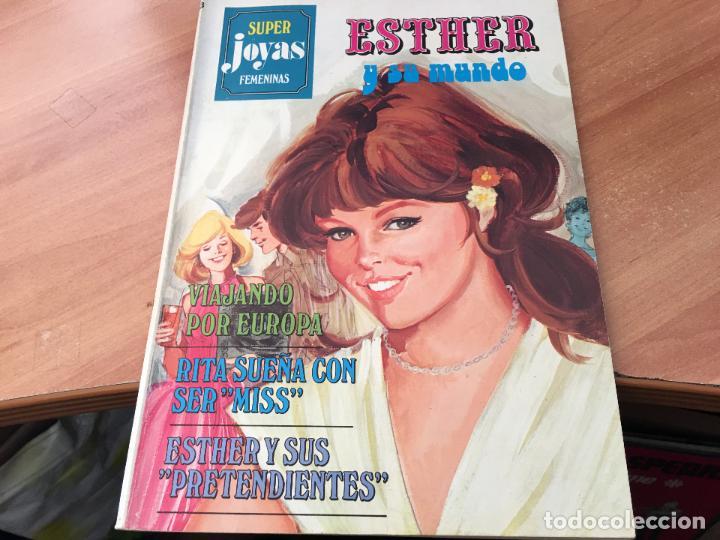 SUPER JOYAS FEMENINAS Nº 13 ESTHER Y SU MUNDO (BRUGUERA) (COI60) (Tebeos y Comics - Bruguera - Joyas Literarias)