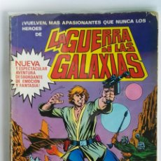 Tebeos: LA GUERRA DE LAS GALAXIAS COMIC OFICIAL 1978. Lote 115730820