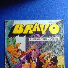 Tebeos: BRAVO Nº 22 AÑO I - INSPECTOR DAN Nº 11 - 21 DE JUNIO DE 1976 - EDITORIAL BRUGUERA. Lote 116332439
