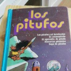 Tebeos: VOLUMEN 2, LOS PITUFOS, BRUGUERA, 1981. Lote 175705082