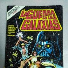 Tebeos: LA GUERRA DE LAS GALAXIAS, EDITORIAL BRUGUERA, 1978, 1ª PRIMERA PARTE, VERSION OFICIAL STAR WARS. Lote 116493859