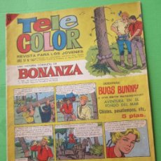 Tebeos: TELE COLOR , NUMERO 167 , BONANZA , BRUGUERA 1966. Lote 116898023