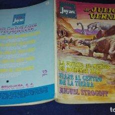 Tebeos: SUPER JOYAS DE JULIO VERNE Nº4. Lote 116945135