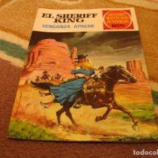 Tebeos: GRANDES AVENTURAS JUVENILES Nº 12 EL SHERIFF KING 1ª EDICIÓN VENGANZA APACHE. Lote 118070235