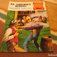Tebeos: GRANDES AVENTURAS JUVENILES Nº 18 EL SHERIFF KING 1ª EDICIÓN CIUDAD SIN LEY. Lote 118071407