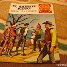Tebeos: GRANDES AVENTURAS JUVENILES Nº 24 EL SHERIFF KING 1ª EDICIÓN CONTRA GILA MONSTER. Lote 118072807
