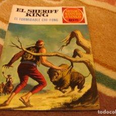Tebeos: GRANDES AVENTURAS JUVENILES Nº 26 EL SHERIFF KING 1ª EDICIÓN EL FORMIDABLE CHI-FONG. Lote 118073147