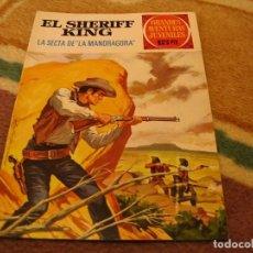 Tebeos: GRANDES AVENTURAS JUVENILES Nº 30 EL SHERIFF KING 1ª EDICIÓN LA SECTA DE LA MANDRAGORA. Lote 118073907