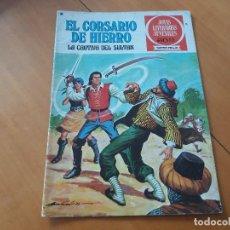 Tebeos: LA CAUTIVA DEL SULTÁN. EL CORSARIO DE HIERRO. BRUGUERA N° 17. PRIMERA EDICIÓN. 1978.. Lote 118559575