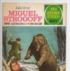 Tebeos: JOYAS LITERARIAS JUVENILES Nº 1 MIGUEL STROGOFF. Lote 118585315