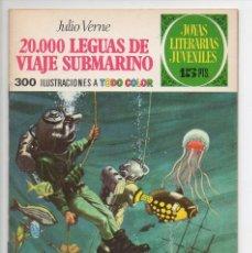 Tebeos: JOYAS LITERARIAS JUVENILES Nº 4 20.000 LEGUAS DE VIAJE SUBMARINO. Lote 118586351