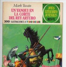 Tebeos: JOYAS LITERARIAS JUVENILES Nº5 UN YANQUI EN LA CORTE DEL REY ARTURO. Lote 118586759