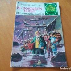Tebeos: EL ROBINSON SUIZO. JOHANN R. WYSS. BRUGUERA. JOYAS LITERARIAS. N° 23. CUARTA EDICIÓN, 1977.. Lote 118653859