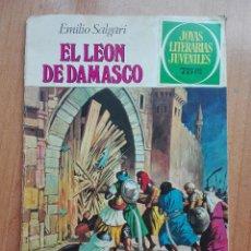 Tebeos: EL LEON DE DAMASCO.NUMERO 68. 1981. Lote 118883971