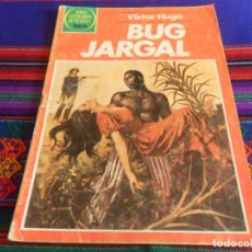 Tebeos: JOYAS LITERARIAS JUVENILES Nº 262 BUG JARGAL. BRUGUERA 193. 75 PTS. RARO.. Lote 118924479