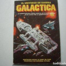 Tebeos: EL UNIVERSO EN GUERRA GALACTICA.. Lote 119427863