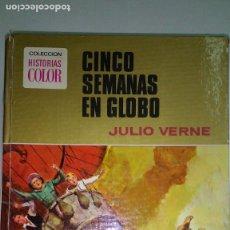 Tebeos: * COLECCION HISTORIAS COLOR * JULIO VERNE * EDITORIAL BRUGUERA 1972 * LOTE 3 TOMOS *. Lote 119481031