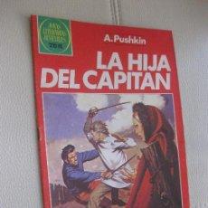 Tebeos: JOYAS LITERARIAS Nº 254 - LA HIJA DEL CAPITÁN - BRUGUERA - PRIMERA EDICIÓN -. Lote 119972735