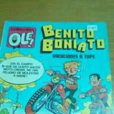 Tebeos: BENITO BONIATO VACACIONES A TOPE 1A EDICIÓN 1984. Lote 120082059