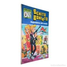 Tebeos: BENITO BONIATO Nº 1 (1ª EDICIÓN) / COLECCION OLÉ / BRUGUERA 1984 (FRESNO). Lote 120114559