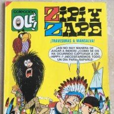 Tebeos: ZIPI Y ZAPE, TRAVESURAS A MANSALVA. BRUGUERA, 1980. Lote 120125955