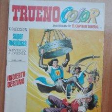 Tebeos: TRUENO COLOR 1A EPOCA N°219, INCIERTO DESTINO AÑO 1973. Lote 120412731