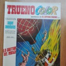 Tebeos: TRUENO COLOR 1A EPOCA N°226. AÑO 1973. Lote 120415043