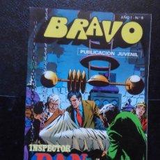 Tebeos: BRAVO. Nº 6. INSPECTOR DAN. Nº 3 EDITORIAL BRUGUERA.. Lote 121266263