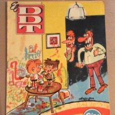 BDs: EL DDT. N- 558. 1962. Lote 121487283