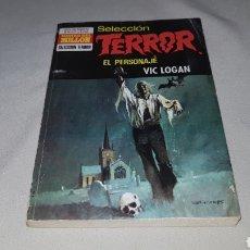 Tebeos: SELECCION TERROR N 21 DE BRUGUERA , EL PERSONAJE DE VIC LOGAN. Lote 121597164