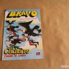 Tebeos: BRAVO Nº 33, CON EL CACHORRO, EDITORIAL BRUGUERA. Lote 121629399