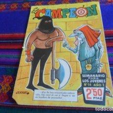 Tebeos: CON EL JABATO EL CAMPEÓN LA REVISTA DEL OPTIMISMO Nº 14. BRUGUERA 1960. 2,50 PTS. RARO.. Lote 121637191