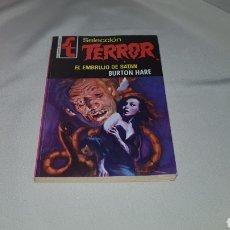 Tebeos: SELECCION TERROR N 3 DE BRUGUERA , EL EMBRUJO DE SATAN ,BURTON HARE. Lote 121649424