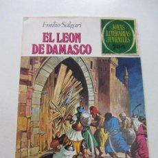 Tebeos: JOYAS LITERARIAS JUVENILES Nº 68 EL LEON DE DAMASCO BRUGUERA CS121. Lote 121730811