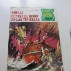 Tebeos: JOYAS LITERARIAS. Nº 203. SIMBAD CONTRA EL REINO DE LAS TINIEBLAS. BRUGUERA CS121. Lote 121731743