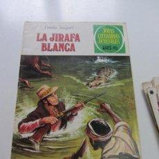 Tebeos: JOYAS LITERARIAS. Nº 204. LA JIRAFA BLANCA BRUGUERA CS121. Lote 121731767