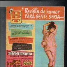 Tebeos: EL DDT, Nº 369. 9 DE JUNIO DE 1958. Lote 122881923