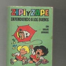 Tebeos: MINI INFANCIA EDITORIAL BRUGUERA ZIPI Y ZAPE Nº 12. Lote 123209483