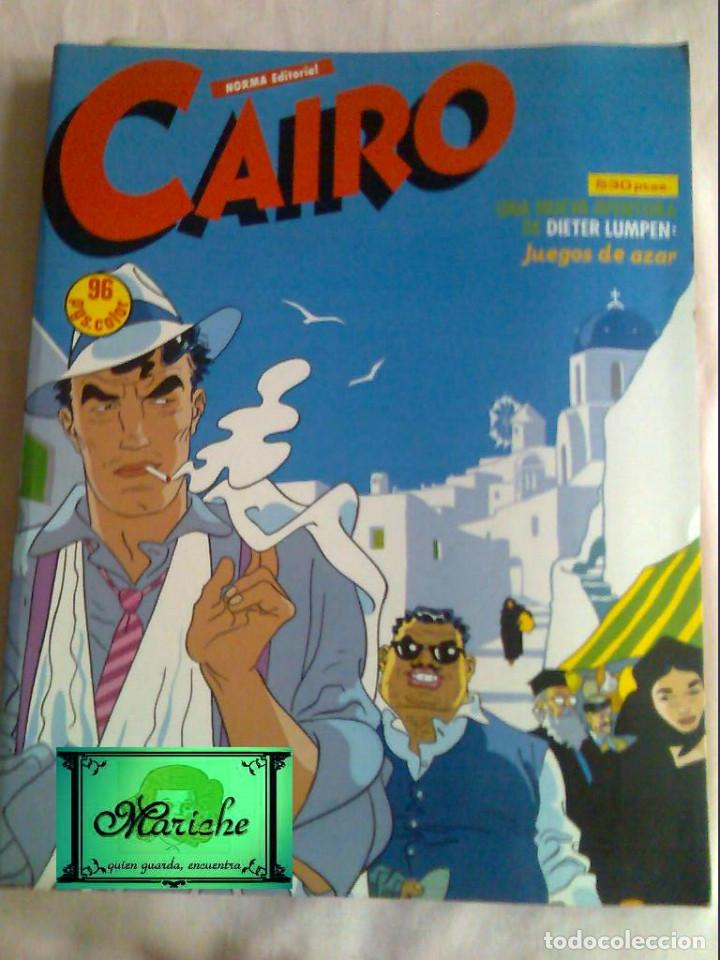 Tebeos: Gran lote mas de 60 comics cuentos revistas Bruguera años 80 nuevos - Foto 19 - 124490367