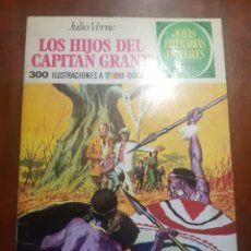 Tebeos: LOS HIJOS DEL CAPITÁN GRANT JULIO VERNE. Lote 124512626