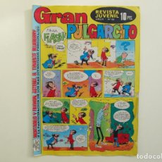 Tebeos: GRAN PULGARCITO Nº 66 - AÑO II - REVISTA JUVENIL - EDITORIAL BRUGUERA 1970. Lote 124671411